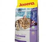 Josera_culinesse